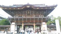 【神社仏閣/Temple&Shrine】成田山新勝寺☆