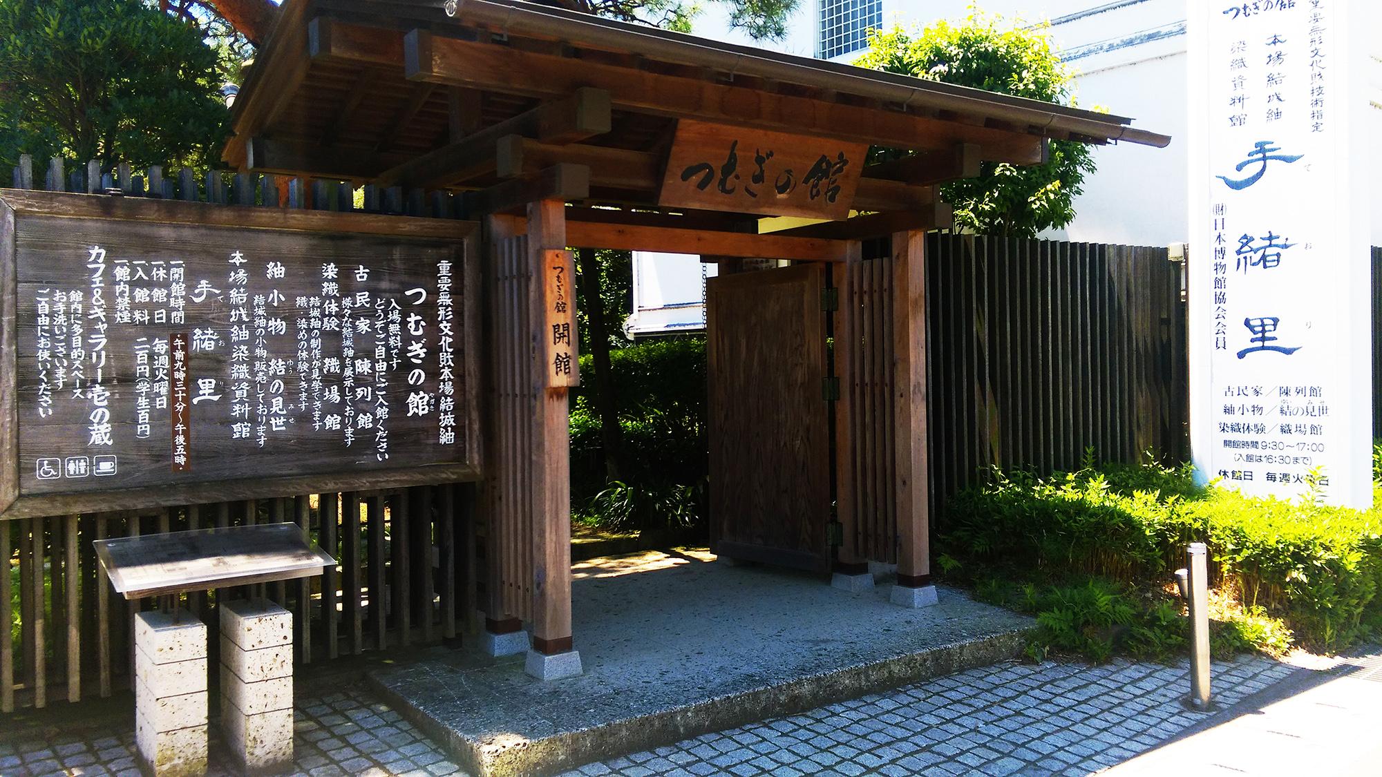 20160730【Workshop Reports】つむぎの館さんにて結城紬の高機織り体験と見学をして参りました!