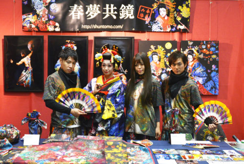20181209  [HYPER JAPAN] 『HYPER JAPAN 2018 WINTER』 小林舞香総合プロデュース「春夢共鏡」Specialインタビュー&ブース・ステージReport!