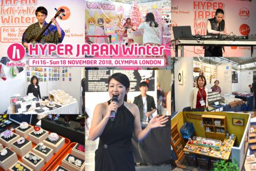 20181213 [HYPER JAPAN] 『HYPER JAPAN 2018 WINTER』Special Reports ②