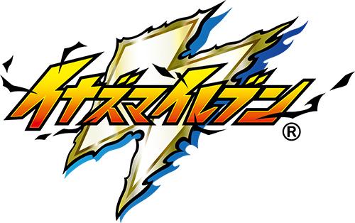 20190122【Press News/Anime】選ばれた選手が描き下ろしグッズ化! 「イナズマイレブン オールスター選抜ファン投票フェア」が 開催!