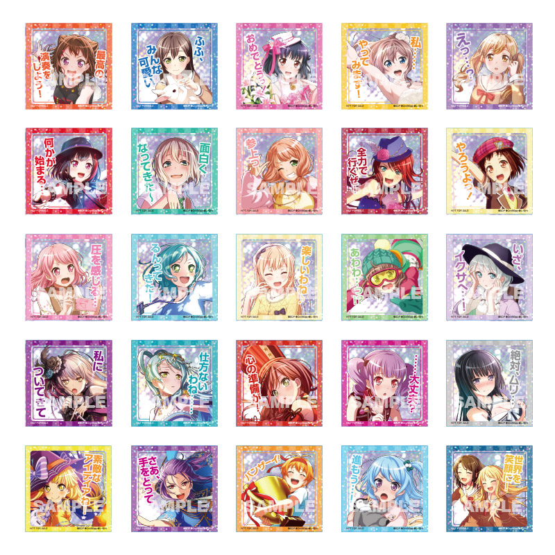 20190110【Press News/Anime】アニメイト史上初! 2/19〜全世界125店舗でフェアを開催! 『BanG Dream! アニメイトワールドフェア』