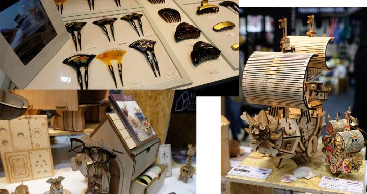 20190216【Event Reports/GiftShow】ギフトショー2019春《東京ビジネスフロンティア》(株)Azone/シャルマンフルール(株)Report!