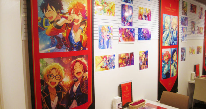 20190213【Anime&Game/Foods】『「あんさんぶるスターズ!」×アニメイトカフェ』コラボへ行ってきました!