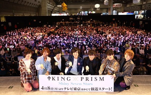 20190326【AnimeJapan 2019】 「KING OF PRISM -Shiny Seven Stars-」TVアニメ放送直前SPステージReport!