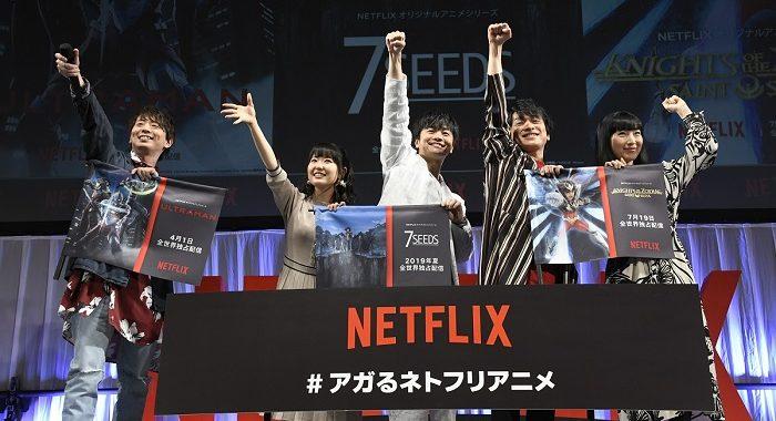 20190323『速報』【AnimeJapan 2019】ハシャげ、世界!NETFLIXアニメ、全世界独占配信の4作品登場のスペシャルステージ開催!