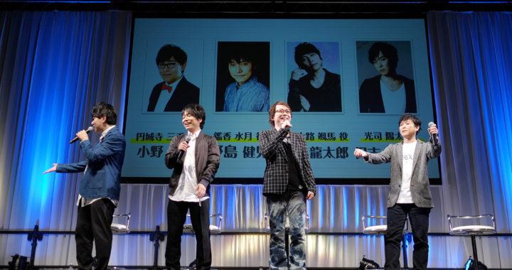 20190326【AnimeJapan 2019】男性声優×ボカロの人気コラボ「ACTORS」スペシャルステージ開催!新情報解禁!