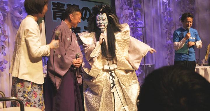 20190521【ニコニコ超会議2019】松竹超劇場『超歌舞伎交流祭2019』Report!