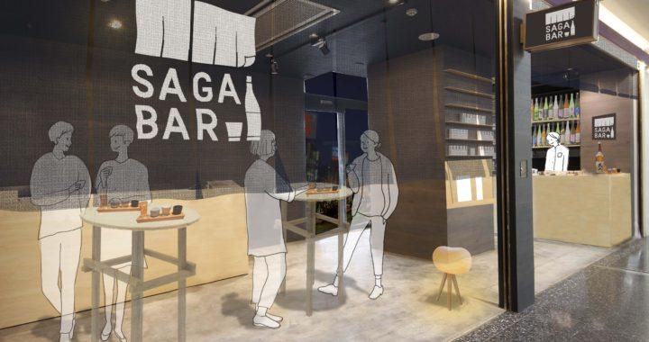 20190610【Press News/Foods】祝・日本酒消費額全国1位!九州随一の酒どころ佐賀を体感できるバー「SAGA BAR」佐賀駅にオープン!