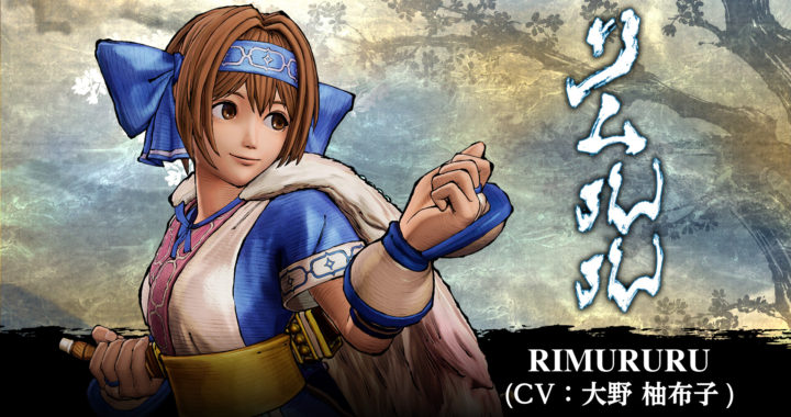 20190611【Press News/Game】PlayStation®4/Xbox One向け剣戟対戦格闘ゲーム『SAMURAI SPIRITS』DLCキャラクター第1弾「リムルル」を発表!2019年8月に配信!