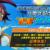 "20190709【Press News/Anime】「BLEACH Brave Souls 4周年記念""卍解""生放送!!」7月20日(土)に配信決定!"