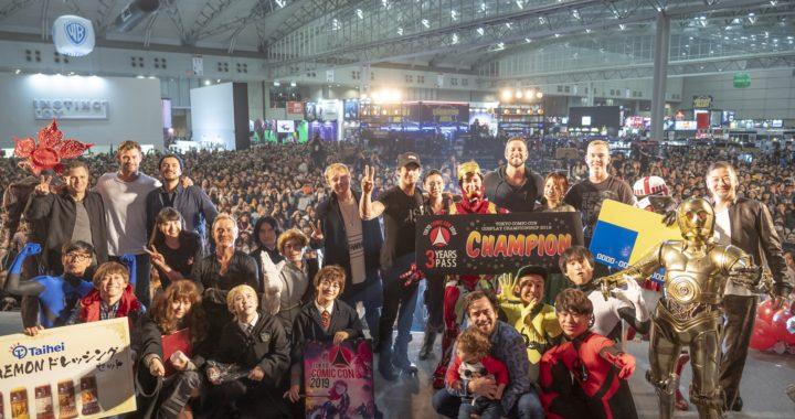 20191125【東京COMIC CON】超豪華な夢の共演がここに実現!東京コミコン2019 世界最大級のポップ・カルチャーの祭典が大盛況のうちに閉幕!