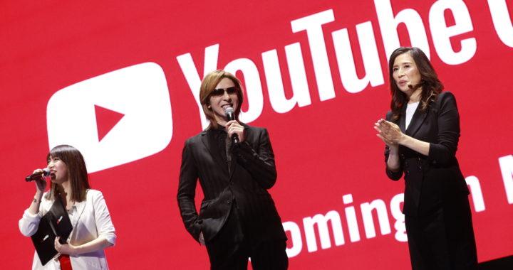🤩20191114【Press News/Music】YOSHIKI「YouTube Originals」で日本人アーティストとして初のドキュメンタリー公開!「YOSHIKI -Life of a Japanese Rockstar-」来春より配信!