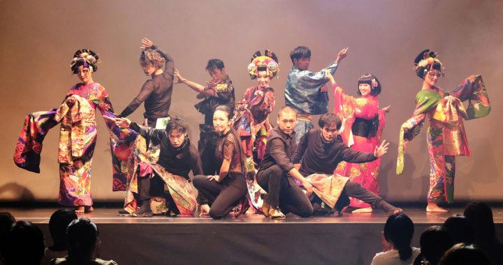 🗾🙆♀️20191123【Japan Cultures】小林舞香氏総合プロデュース・紺夜 -KOOYA-主催・舞台『春夢共鏡』東京・浅草公演Report!
