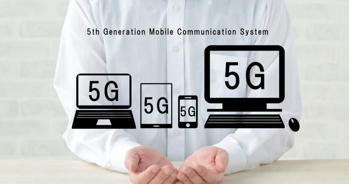 20190610【G20茨城つくば貿易・デジタル経済大臣会合サポート事業】 《第1回》今急速に発達している革新的IT技術・5G(第5世代移動通信システム)とは?