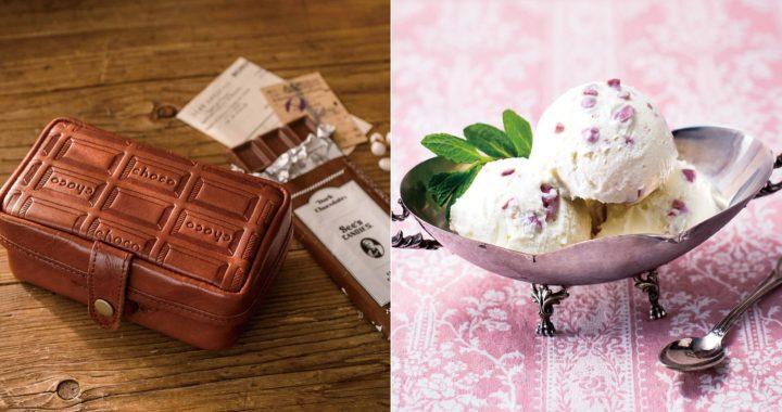 20190705【Press News/Traditional Cultures】日本の鞄職人と、日本初上陸させたチョコブランド240以上のチョコレートバイヤーが「日本職人プロジェクト」を舞台にコラボ新作を発表。