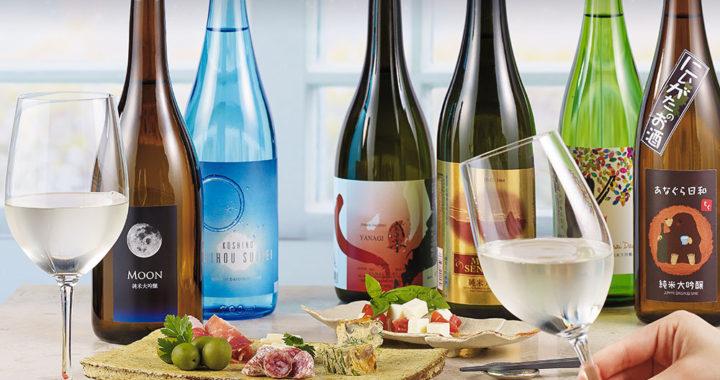 20190718【Press News/Foods】 曜日がモチーフの日本酒で毎日楽しめる香り高い「ワイングラスで飲む純米大吟醸6蔵」~日本酒通販2年連続No.1※の「旨い酒が飲みたい」より新登場~