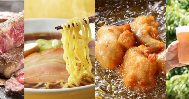20190912【Press News/Foods】4つの人気フードフェスが秋の日比谷公園に集結!全41店舗の個性豊かな出品メニューがついに決定!「JAPAN FOOD PARK 2019」メニュー決定!!