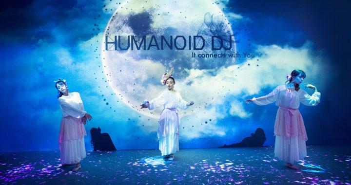 🤩🌸【Press News/Technology/JP,EN】『エイベックス × NAKED』人間とAIが融合する次世代アーティスト HUMANOID DJ登場!/'avex × NAKED' HUMANOID DJ, the next generation artist combining human and AI, is coming!